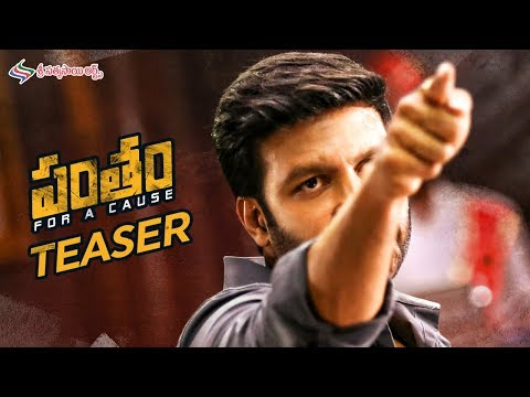 Pantham-Movie-Teaser