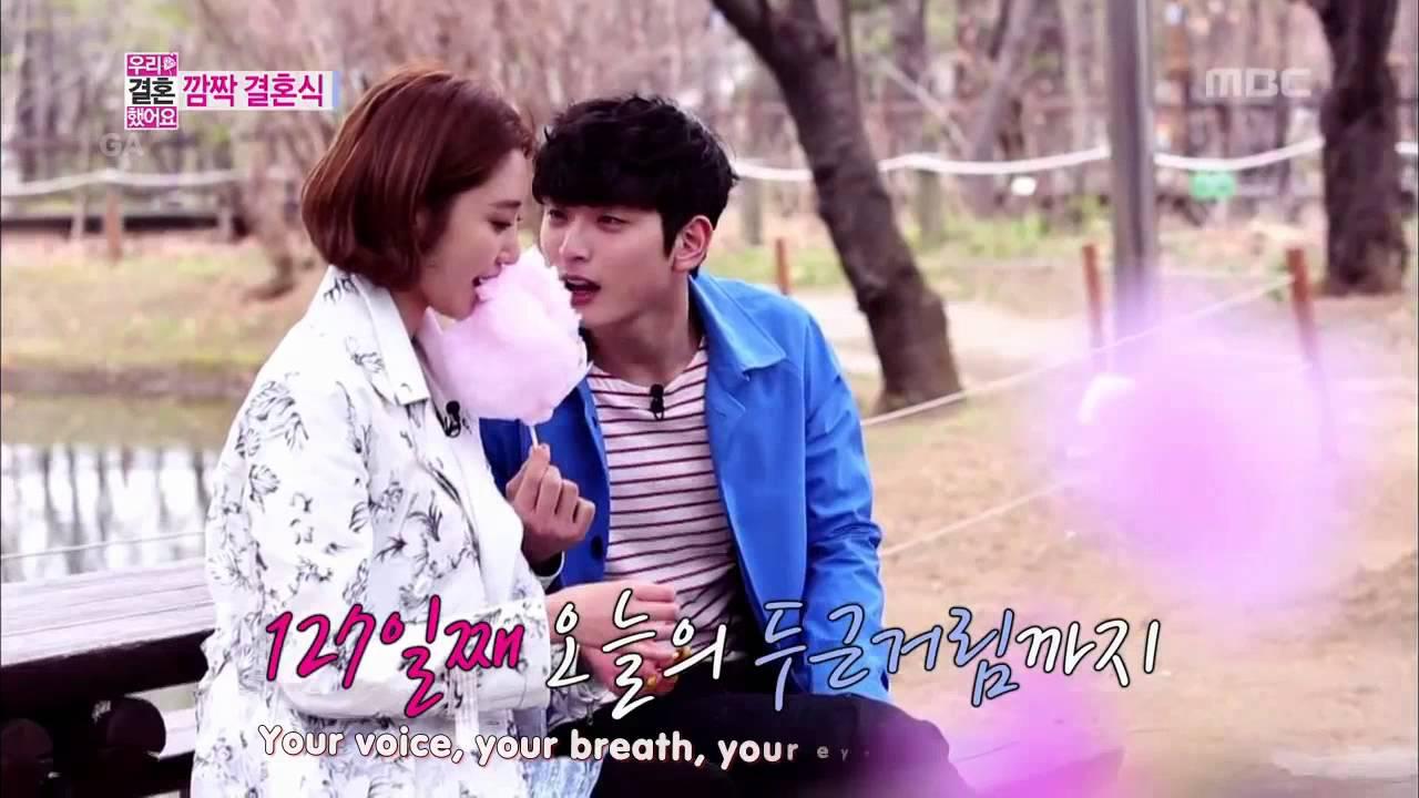 Jun hee dan jin woon and junhee dating