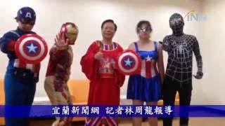 2016.05.26苏澳八仙收妖龙舟赛