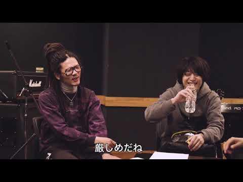 Sleepless in Japan Tour 〜Arena Episode Part 4〜