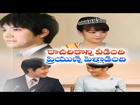 Japan's princess Mako finally marries boyfriend after giving up royal title