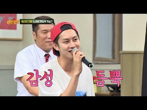 (진지 모드) 가수 김희철(Kim Hee Chul) 출격! '네버 엔딩 스토리' ♪ 잘하쟈나~ 아는 형님(Knowing bros) 36회