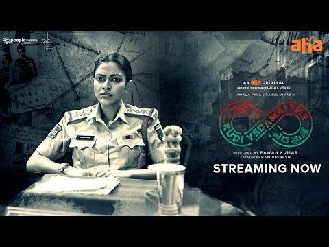 An Unmissable Thriller- Kudi Yedamaithe- Amala Paul, Rahul Vijay