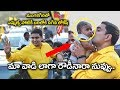 Nara Lokesh interacts With Mangalagiri Public; Takes Selfie
