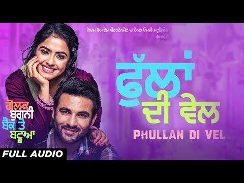 PHULLAN DI VEL LYRICS - Sunidhi Chauhan feat. Harish Verma & Simi Chahal