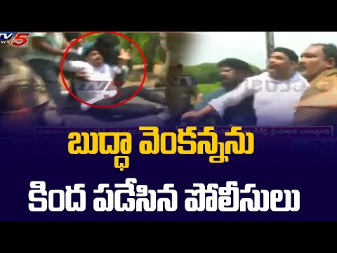 MLA Jogi Ramesh tries to barge into Chandrababu's residence, scuffle breaks out