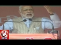 PM Narendra Modi Criticize Akhilesh Yadav :  Election Campaign In UP