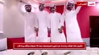 امام الحرم المكي يحظر السعوديه من $$$$     -