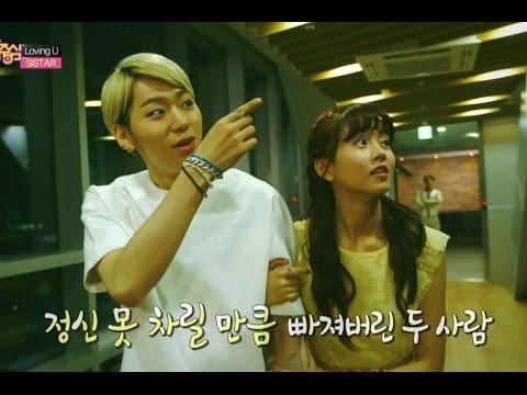 【TVPP】Zico(Block B) - Date w/ Sohyun in Sangam [2/2], 지코(블락비) - 상암MBC에서 소현과 데이트?! @ Show! Music Core