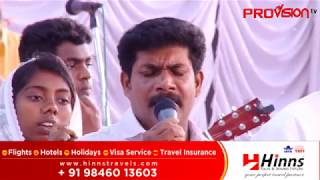 Church of God in India  96th General Convention -  22-01-2019 | LIVE - 2