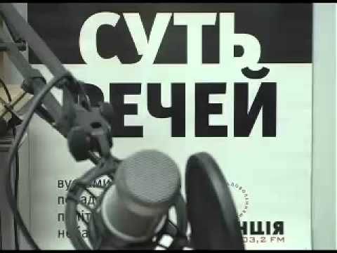 Суть речей з народним депутатом Максимом Бурбаком