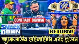 John Cena signs contract!   Sasha Banks returns   Smackdown full highlights and results