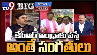 Will TRS contest in AP?..