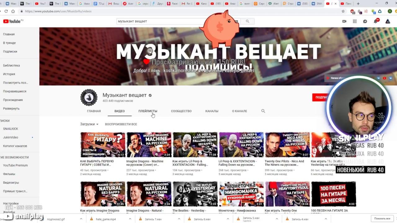 Youtube Tor Kroos Vesti Veshkaimaru