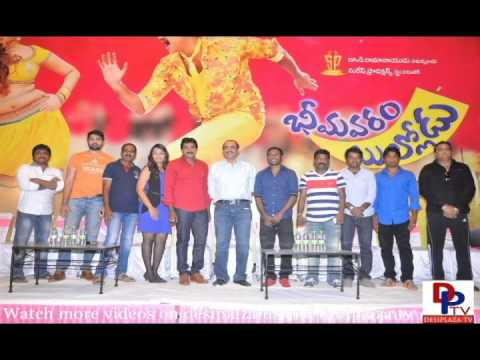 Bheemavaram Bullodu Movie Press Meet
