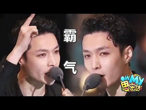 [OhMy思密达]EXO大势难挡 张艺兴在MAMA颁奖礼霸气发言