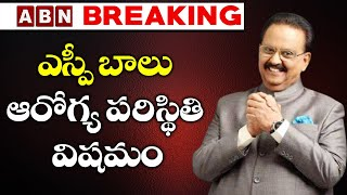 SP Balasubrahmanyam under critical condition..