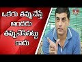 Tollywood producer Dil Raju responds on drugs case