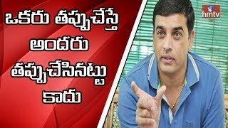 Tollywood producer Dil Raju responds on drugs case..
