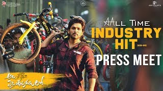 Ala Vaikunthapurramuloo- All Time Industry Hit Press Meet-..