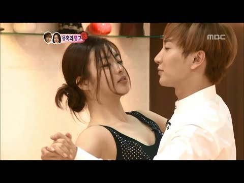 We Got Married, Teuk, So-ra(21) #05, 이특-강소라(21) 20120623