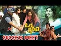 Okka Kshanam Movie Success meet - Allu Sirish, Surabhi