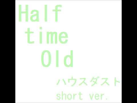 Half time Old    「ハウスダスト 」 short ver .