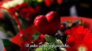"""""""Любов и вино"""" - Честит Св. Валентин!"""