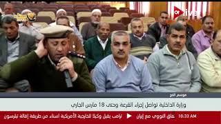 وزارة الداخلية تواصل إجراء قرعة الحج وحتى 18 مارس الجاري     -