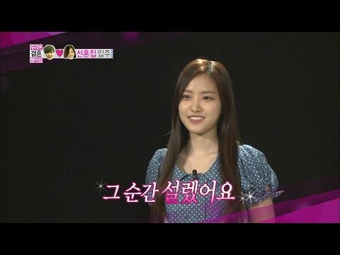 【TVPP】Na Eun(Apink) - Play Piano with Taemin, 나은(에이핑크) - 커플 피아노 연주 @ We Got Married