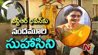 Nandamuri Suhasini Visits TDP Bhavan for First Time..