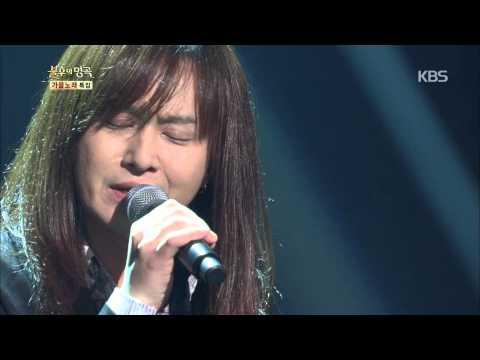 [HIT] 불후의 명곡2-김경호(Kim Kyung Ho) - 고추잠자리.20141004