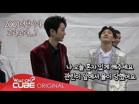 BTOB(비투비) - 비트콤 #39 (골든디스크 & 서울가요대상 비하인드)