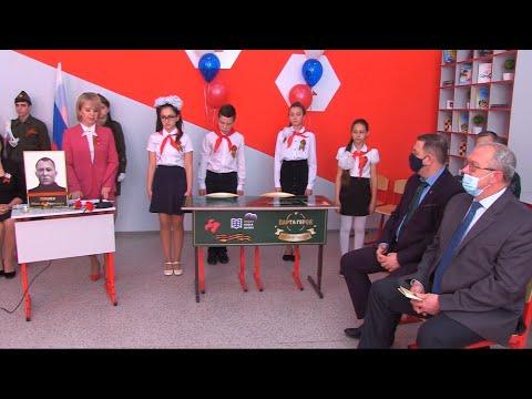 В Приморской школе открыта Парта Героя в память о Михаиле Пекшеве