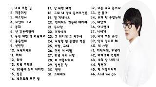 [Kpop] 성시경 히트곡 명곡 모음