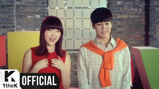 [MV] Akdong Musucian(악동뮤지션) _ I love you(All about my romance(내 연애의 모든 것) OST Part 3)