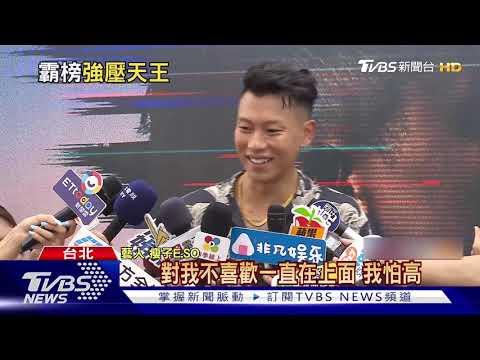 """專輯預購狂賣18888張! 瘦子新歌5月""""霸榜"""""""
