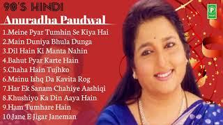 90's Evergreen , Vivah Song Hindi , Superhit Bollywood Songs