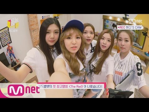 [Today′s Room] Red Velvet Open Up Their Taste! Red Velvet's CAM Now ON-AIR! 150923 EP.8