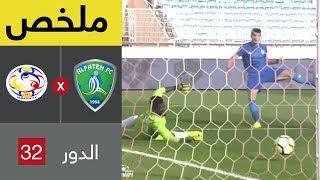 ملخص مباراة الفتح والحزم في دور الـ32 من كأس خادم الحرمين الشريفين ...