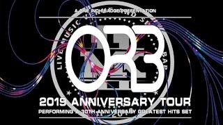 The Orb Live 18thAug2019 @ MK11, Milton Keynes