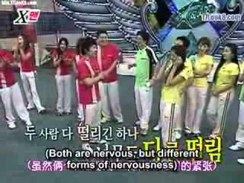 Xman Dangyunhaji   HaHa vs Uhm Hyun Kyung