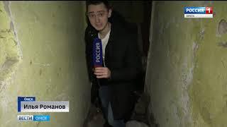 Жильцы дома в Кировском округе уже несколько месяцев страдают от потопов