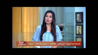نهاية الأسبوع| السياحة: تبدأ عروض quotديزنى لايفquot بالقاهرة 26 سبتمير ...