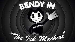 """Build Our Machine"" 