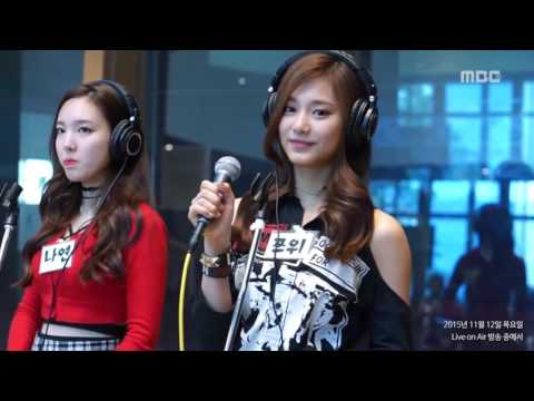 Twice can't sing? Try watching this and you'll be Amazed