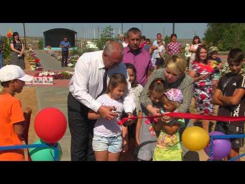 Открытие новой спортивной площадки в Кислово