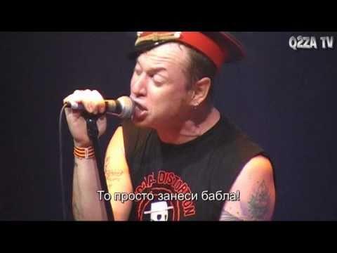 Тараканы! - Мусор (NEW!) (Клуб P!PL, 16/10/2010)