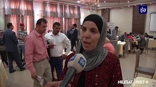 اطلاق مشروع لتدريبِ وتشغيلِ ابناء محافظة إربد في قط ...