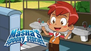 Masha's Spooky Stories - Super scary story of a little boy who was afraid of washing (Episode 2)
